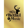 Bethel 金選中文 ② 樂譜