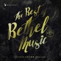 Bethel 金選中文 ① CD