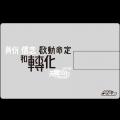 【預購】2019天國文化特會_信息USB