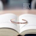 玫瑰金手環【Hope】